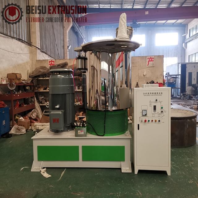 SHR-500/800/1000 High speed Plastic PVC/SPC/WPC compounding mixer blender machine